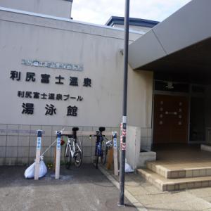 利尻島観光