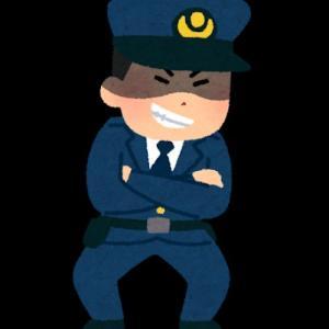 首都ダルエスサラームで本物と偽物の警官に話しかけられたお話