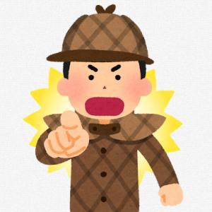 芸能人NO1ユーチューバーの中田敦彦さん、日本を叩きだすwwwwwwwww