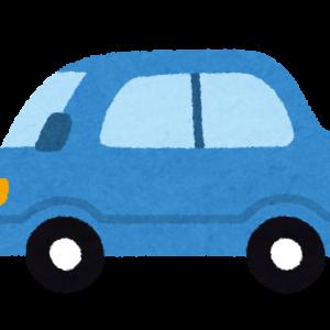 車のFFとか4WDとか2WDって何?結局どれ買えばいいの?