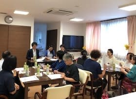 運営懇談会の開催(9月21日)