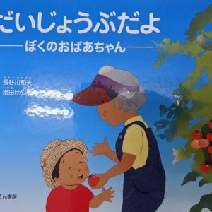 オレンジ珈琲カフェみいり(6月)