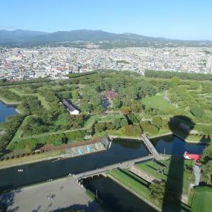 函館旅行3 五稜郭タワー・五稜郭公園