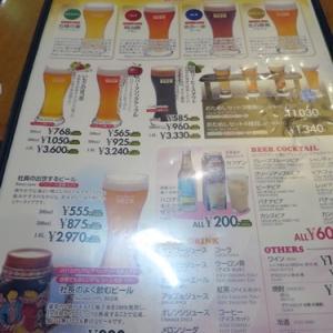 函館旅行13 函館ビール