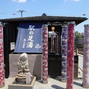 京都・嵐山散策