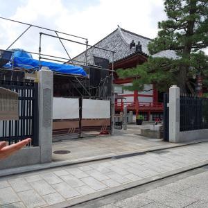 京都・隠れたパワースポットめぐり