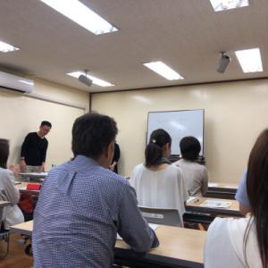 チラシ作成のコツ・ポイント講座へ参加してきました