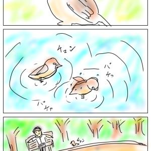 春はぐ〜たら日和