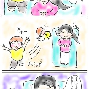 眠り姫からのカミングアウト