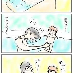 お風呂でぶくぶくタイム