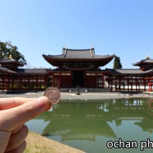 京都旅行 いちにちめ【ガラガラ平等院】