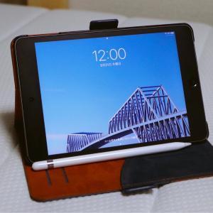 iPad mini (第5世代) を買ってほぼ1年経ったのでレビューしてみる