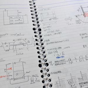 技術士第一次試験勉強と公務員試験勉強【進捗1】