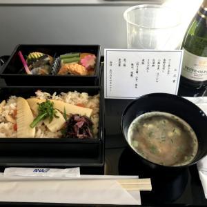 ANA国内線機内食 NH678 NH689 プレミアムクラス 広島羽田往復 HIJHNDHIJ MAR19