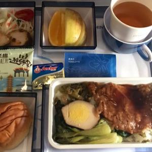 チャイナエアライン 機内食 CI220 Y 台北松山羽田 TSAHND エコノミー SEP19