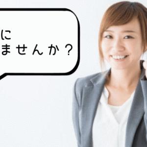 【緊急】我が社で社内SEとして一緒に働きませんか!?