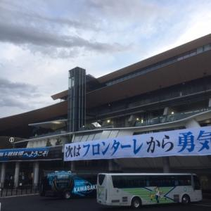 2020 明治安田生命J1リーグ 第7節 vs.湘南ベルマーレ