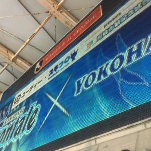 2020 明治安田生命J1リーグ 第18節 vs.横浜FC