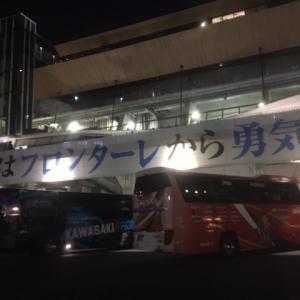 2020 明治安田生命J1リーグ 第23節 vs.名古屋グランパス