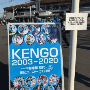 2020 天皇杯 準決勝 vs.ブラウブリッツ秋田
