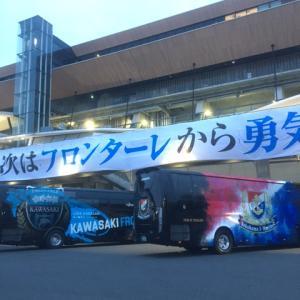 2021 J1リーグ 第1節 vs.横浜F・マリノス