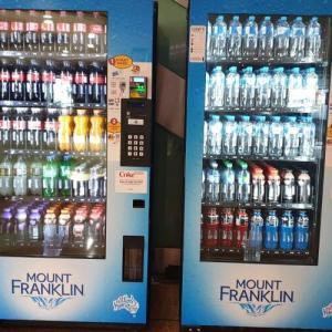 オーストラリアの自動販売機、大集合!