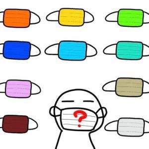 色で選ぶ今日のマスク占い