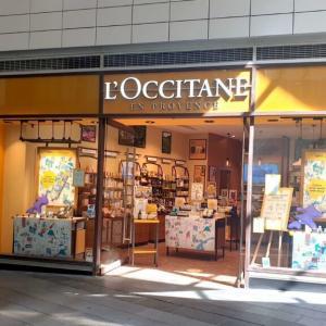 華やかな気分になるフランス発の自然派コスメ『ロクシタン (L'Occitane)』、あなたは好き?苦手?