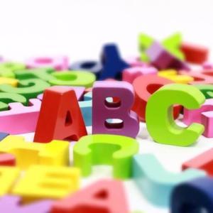 混乱しやすい同じ言葉でもオーストラリアでは意味が変わる英単語