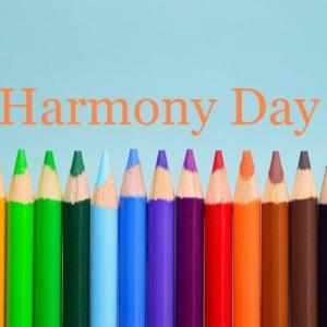 オーストラリアの多様性を尊重し祝う日『ハーモニーデー』