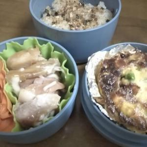 女子中学生弁当、ソーセージとミックスベジタブルのオムレツ