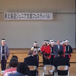 ジュニコン道東予選会