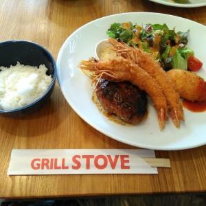 【レストラン】GRILL STOVE(グリル ストーブ)