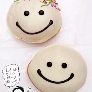 【季節限定】クリスピークリームドーナツのクリームドーナツ2種【もふもふでクリーミーで最高!】