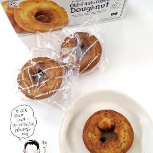 【ケーキ屋さんのドーナツ】不二家「オールドファッションドーナツ ミルキー味」【オールドファッション?】