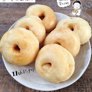 【溝呂木ドーナツ研究所】11thイーストドーナツ