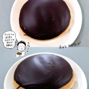 【レギュラー商品】クリスピー・クリーム・ドーナツ「チョコ カスタード」【温めても冷やしても最高】