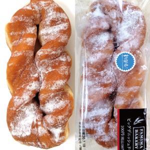 【コンビニドーナツ】ファミリーマート「ビッグデニッシュドーナツ」【でかい】