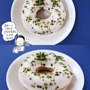 【HP未掲載ドーナツ】クリスピー・クリーム・ドーナツ「ホワイトピスタチオ」【コクがあっておいしい】