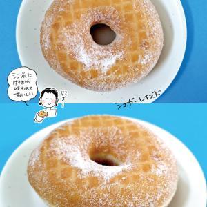 【定番商品】ミスタードーナツ「シュガーレイズド」【シンプルでおいしい】