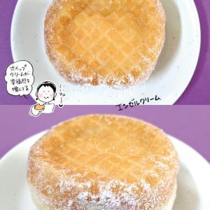 【定番商品】ミスタードーナツ「エンゼルクリーム」【ふわふわ〜】