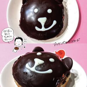 【Gap cafe限定】クリスピークリームドーナツ「ブラナンベア カスタード」【かわいくておいしい!】