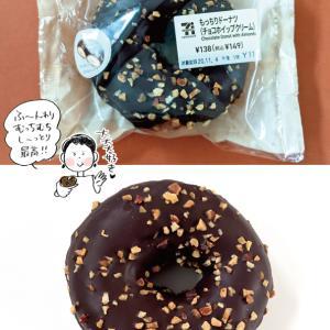【コンビニドーナツ】セブン-イレブン「もっちりドーナツ(チョコホイップクリーム)」【絶品】