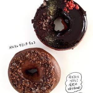 【期間限定】クリスピークリームドーナツ『Choco Mania』【いいお味!】