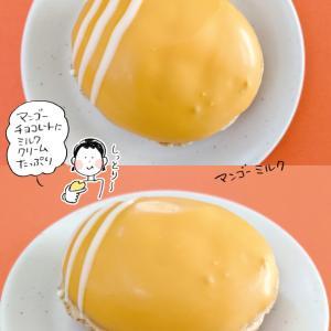 【HP未掲載】クリスピー・クリーム・ドーナツ「マンゴーミルク」【まさにマンゴー】