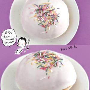 【HP未掲載】クリスピー・クリーム・ドーナツ「チョコクリーム」【クリームがおいしい】