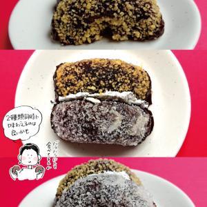 【復活】ミスタードーナツ「ゴールデン&ココナツチョコレート」【夢のドーナツ】