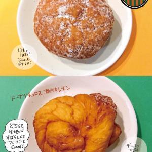 【季節のドーナツ】タリーズコーヒーのドーナツ2種【期待通りのおいしさ〜!】