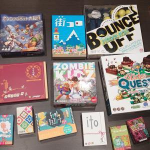 図書カードやQUOカードでボードゲームを買う方法