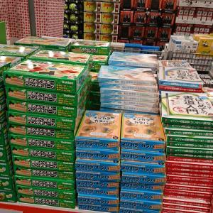 コストコで買えるボードゲーム